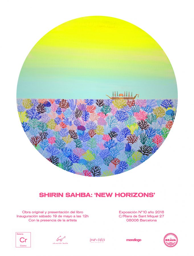 Shirin Sahba New Horizons The Art Of Wandering Chronicle Books
